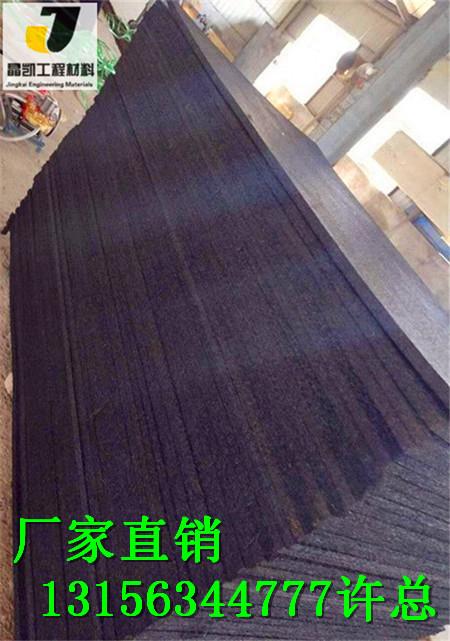 新闻宁波《沥青填缝板》(低价格)@@有限公司——欢迎您