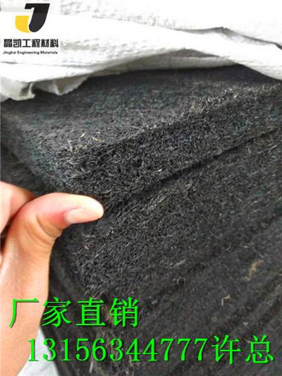 新闻--淮北(木质纤维)@有限公司——欢迎您