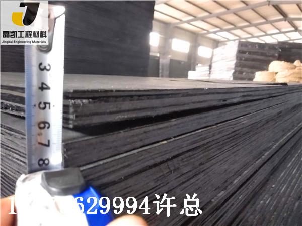 新闻海东沥青松木板(有限公司)—市场行情