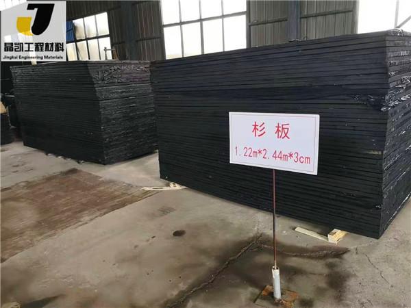 欢迎光临—晋江乳化沥青木丝板—新闻—晋江欢迎你
