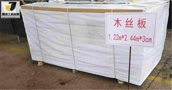 吴川絮状木质素纤维施工方案欢迎你
