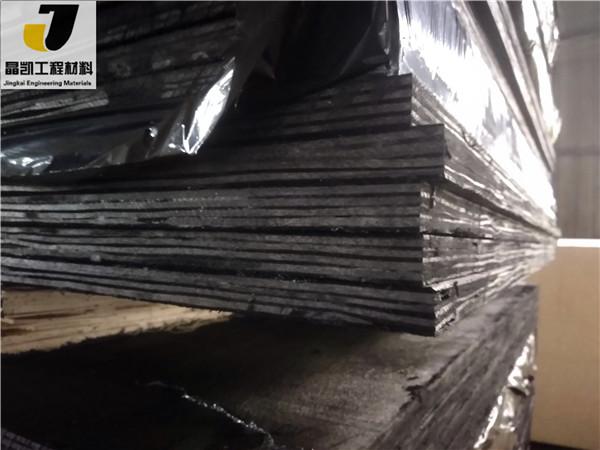"""新闻""""洪湖填缝沥青纤维板有限公司洪湖直销"""