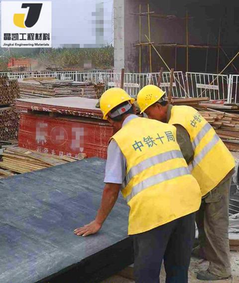 绍兴沥青松木板连接方式有限股份公司