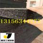 百色沥青浸渍纤维板价格沥青麻絮供应