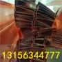欢迎##弧形止水铜片杭州##实业集团