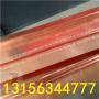 欢迎访问黑龙江绥化紫铜止水-止水铜片实业集团