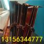 欢迎新疆哈密弧形止水铜片-厂家