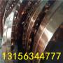 紫銅止水片那曲地址股份有限公司