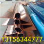 歡迎訪問-遼寧遼寧紫銅止水片&有限公司