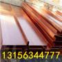 欢迎紫铜止水片陕西铜川-实业集团
