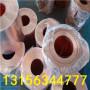 廣西梧州弧形止水銅片弧形止水銅片股份有限公司