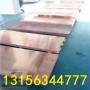 歡迎##焦作-止水紫銅片##報價