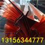歡迎##邯鄲-弧形止水銅片##-批發價格