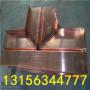首頁-甘肅嘉峪關紫銅止水片--紫銅止水片廠家