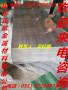衢州0.5mm防腐铝卷价格
