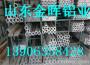 宣汉县0.5毫米的保温铝板多少钱一吨