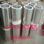 大宁县3毫米厚铝板价格厂家