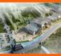 西寧南小街快速編寫實施方案公司—實施方案實例咨詢