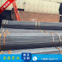 唐山48*2脚手架钢管厂家供应新闻:
