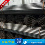 衡水48*1.5護欄焊管品質優良新聞: