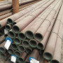 新聞:麗水高壓合金管3087無縫鋼管√ 生產廠家