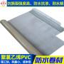 重庆水性951彩色聚氨酯防水涂料是什么