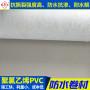 加筋pvc防水卷材是什么