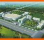 新聞:邢臺周圍能提供產業發展規劃的機構、哪家好@報價合理/帶裝訂、資質單位