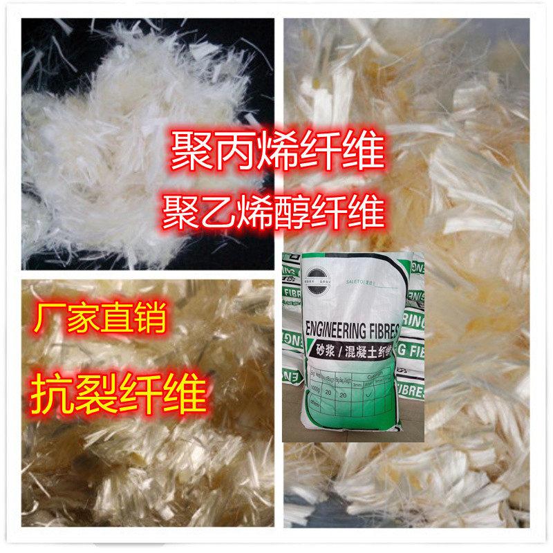 歡迎黃南聚丙烯纖維公司