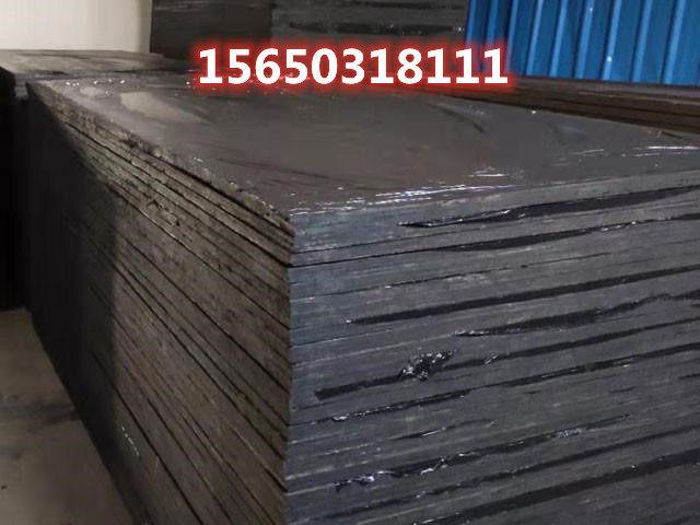 歡迎德州瀝青木屑板-實業集團