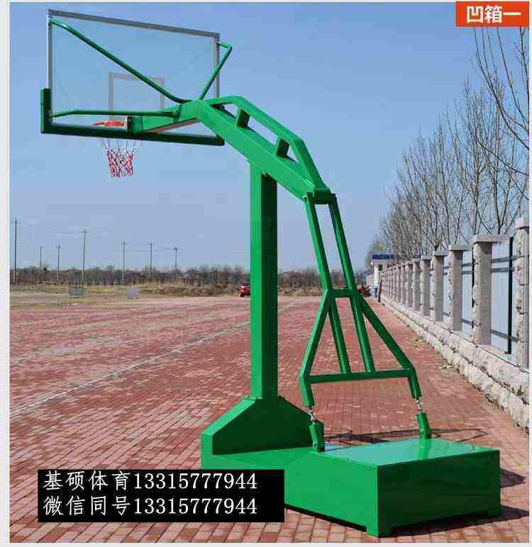 東豐縣家用籃球架生產廠家為您省錢