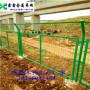 新疆乌鲁木齐爬坡护栏网生产厂家