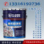 南沙区黄阁镇X-6醇酸漆稀释剂 横沥镇X-6醇酸漆稀释剂