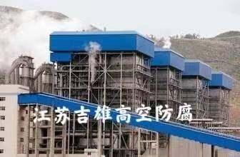 2021本地專業施工~鋼構刷漆###永州市藍山縣品質工程