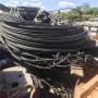 嶧城電纜回收 嶧城150電纜型號回收