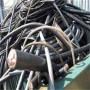 路橋電纜回收 路橋庫存電纜回收
