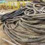 內黃電纜回收 內黃185電纜型號回收
