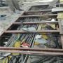 涇縣電纜回收 涇縣鉛皮電纜回收