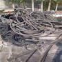 永新二手低壓配電電纜線回收-誠信經營