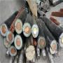 高青海纜電纜回收上門收購