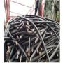 二手船用电缆线回收昌乐YJV电缆回收