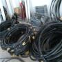 嵊州低壓鎧裝電纜回收網點