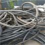 梁山電纜回收 梁山鋁芯電纜線回收
