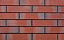 高档别墅外墙陶质劈开砖