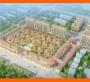 历史文化街区项目发展规划/欢迎来电