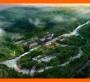 珠海绿洋山庄做可行性研究报告-可行性研究报告正规做公司