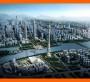 滄州清風樓廣場加急做項目資金申請公司知名企業/項目資金申請案例查詢