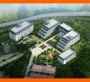 今日报价:河南义马建设项目项目可行性研究报告_【河南义马@编写公司】