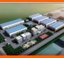 河南新县农业旅游项目项目可行性报告_【编订标准@编写公司】