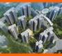 鶴崗可行性研究報告公司公司范本